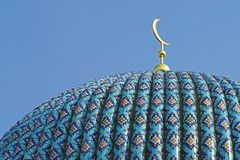 Top of tiled dome. The top of the tiled dome With Arabic mosaics of the ancient mosque in Saint Petersburg, Russia royalty free stock photo