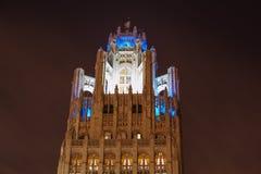 Tribune Tower Stock Photo