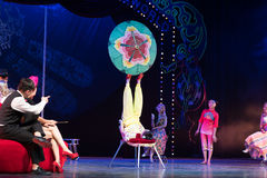 Top Umbrella-Acrobatic showBaixi Dream Night Royalty Free Stock Photography