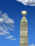Top of Victory monument. Monument on Victory square in Minsk, dedicated to opfers of second world war. I s one of the landmarks of Minsk Royalty Free Stock Photos