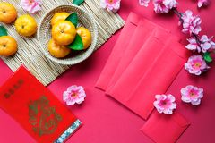 Top view accessories Chinese new year festival decorations. stock image