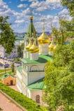 Top view  center  Nizhny Novgorod Stock Photos