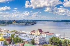 Top view  center  Nizhny Novgorod Royalty Free Stock Photos