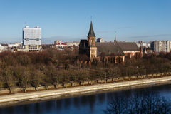 Top view of the Kant Island and the Konigsberg Cathedral.  Royalty Free Stock Photo