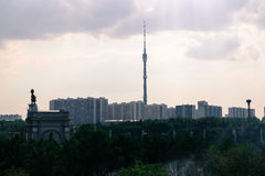 Top view of Moscow Royalty Free Stock Images