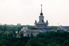 Top view of Moscow Stock Photo