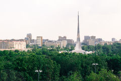 Top view of Moscow Royalty Free Stock Photography