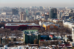 Top view of the Red University Building, the Library name Maksimovic and the old part of the city of Kiev, Ukraine  in winter day Stock Image