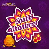 Top view of sticker style flower with text Shubh Happy Dhanter. As, 50% discount offer, coinpot and illuminated oil lamp on purple floral background royalty free illustration