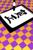 Top View Of Writing Brush And Kakizome On Purple Pattern Stock Photo