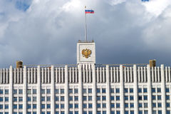 Top of White House in Moscow Russia Royalty Free Stock Photo
