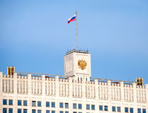Top of White House in Moscow Russia close up Stock Images