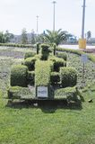 Topiary F1 bolid Obraz Stock