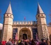 topkapi дворца istanbul Стоковые Изображения RF