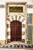 Topkapi Royalty Free Stock Image