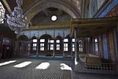 Topkapi Hall impérial photos libres de droits