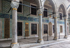 Topkapi pałac harem Istanbuł Obrazy Stock
