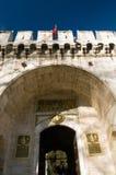 Topkapi Palace. The middle gate (gate of greeting), Topkapi Palace, Istanbul, Turkey Stock Photos