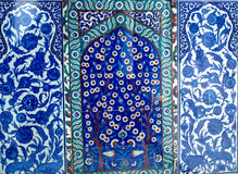 Topkapi Palace detail  Stock Photos