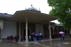 Topkapi palace entrance Stock Photography