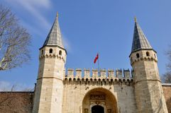 Topkapi Palace Royalty Free Stock Photography