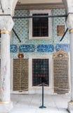 Topkapi Palace Harem Istanbul Stock Photo