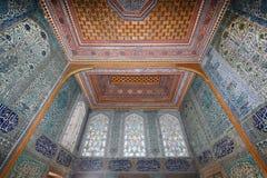 Topkapi Palace Istanbul Stock Images