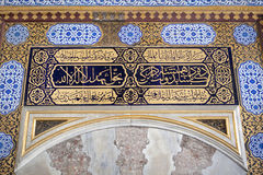 Topkapi Palace at Istanbul. Turkey royalty free stock image