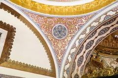Topkapi Palace in Istanbul City, Turkey Stock Image