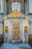 Topkapi palace, Istanbul Stock Image