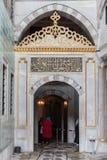 Topkapi Palace Istanbul Royalty Free Stock Photos