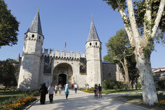 Topkapi Palace in Istanbul,Turkey Stock Images