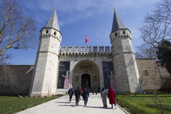 Topkapi Palace, Istanbul, Turkey Stock Photography
