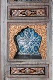 Topkapi slottharem Istanbul Royaltyfri Bild