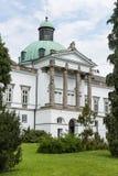 Topolcianky manor house . Royalty Free Stock Photo