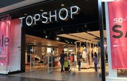 Topshop clothes store retail Australia Stock Photo