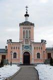 Tor eines Klosters von Ioann des Vorläufers in Optina Pustyn Lizenzfreie Stockbilder