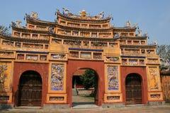Tor - Kaiserstadt - Farbe - Vietnam Stockbilder