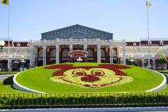 Tor Tokyos Disneyland Lizenzfreie Stockbilder