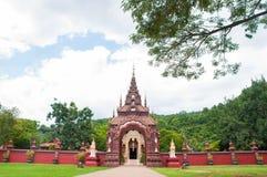 Tor und Zaun im Tempel Lizenzfreie Stockbilder