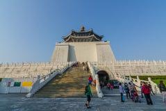 Tor von Chiang Kai Sek-Gedenkhalle Lizenzfreies Stockbild