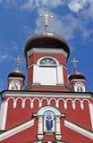 Tor zur alten Kirche der Kathedrale von St. Pantaleon Stockbild