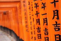 Tora del santuario di Fushimi Inari Taisha Fotografia Stock