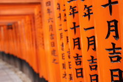 Tora of Fushimi Inari Taisha Shrine Stock Photography