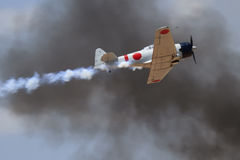 Tora Tora Tora Royalty Free Stock Images