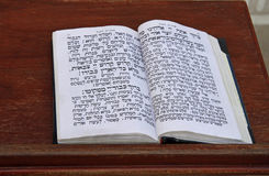 Torah stock photo