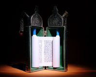 Torah. Is jewish religion scroll royalty free stock images