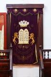 Torah ark. Fragment of old torah ark royalty free stock image