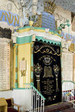Torah Ark. In the Ades Syrian synagogue in Jerusalem Royalty Free Stock Photography