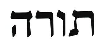 Torah in Hebrew Stock Images
